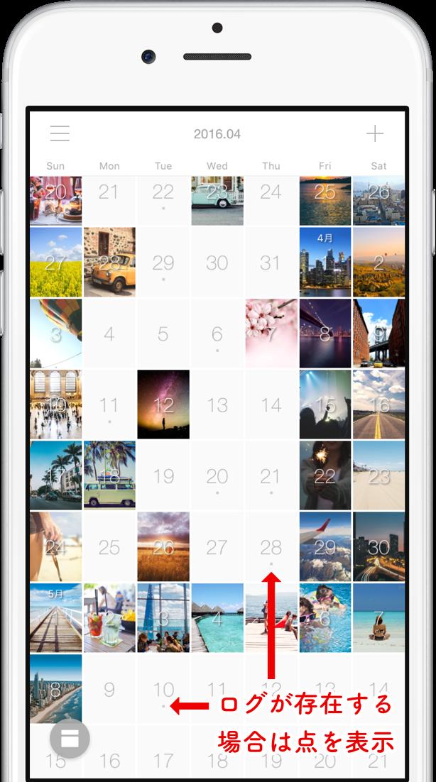 24journal_calendar
